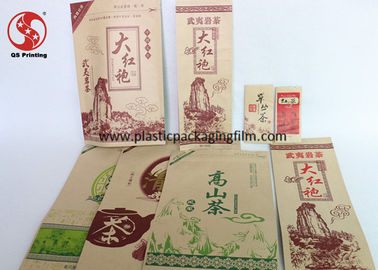 China Eco Friendly Printed Stand Up Pouches With Tear Notch Low Temp Heat Sealed Moisture Proof supplier