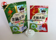 China Resealable Tea Packaging Bags with Zipper / Tearing Multiple Extrusion Laminated Material factory