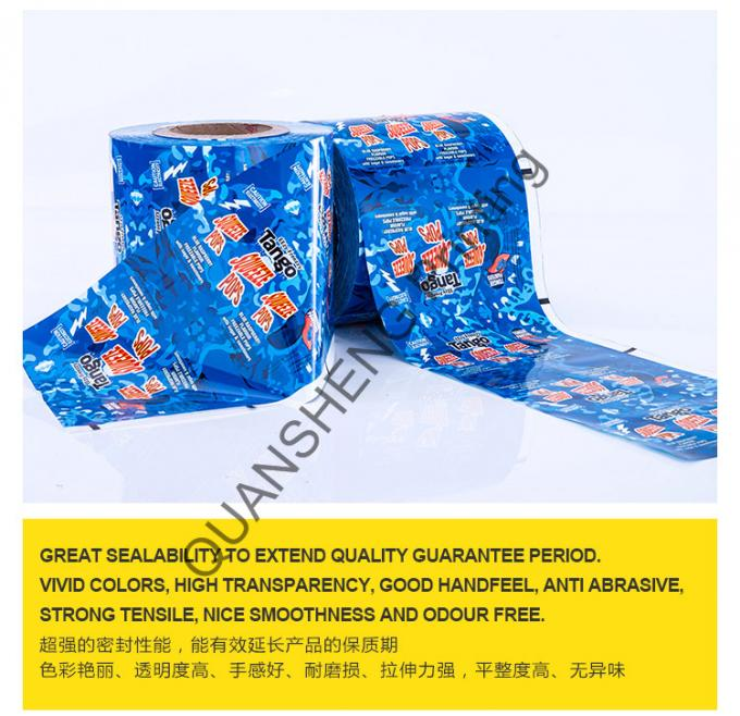 NYLON PE Material Laminating Film Roll For Foods / Beverages Packaging ISO