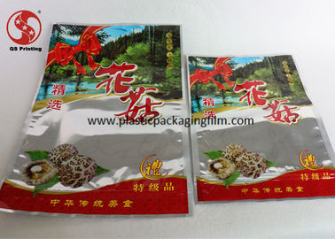 China Custom Food Packaging Bags , Moisture proof Foil Lined Bags For Food Packing factory