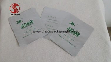 China Food Grade Aluminum Foil Lined Vacuum Bags For Storage Frozen Meat / Beef distributor