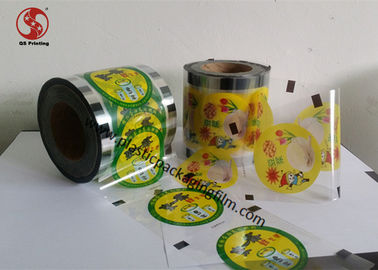 China Customized Food Grade Cup Sealing Film With Gravure Printing Bopp + Pe Structure factory