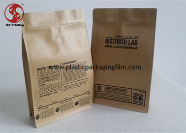 China Custom Printed Coffee Bags With Valve , Kraft Paper Zipper Coffee Bags Packaging distributor