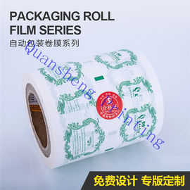 China Glossy Printed Food Packaging Paper , Flexible Packaging Film Customized Size distributor