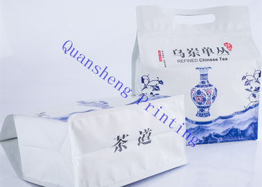 China Moisture Proof Stand Up Food Packaging Bags With Handle , Waterproof distributor