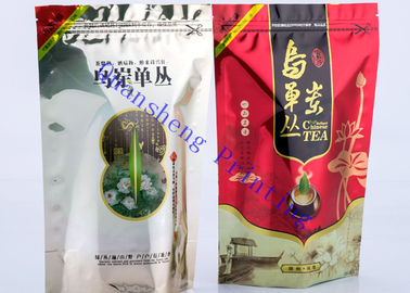 China Eco Friendly Resealable Ziplock Doypack Stand Up Zip Pouch With Tear Off Notch distributor