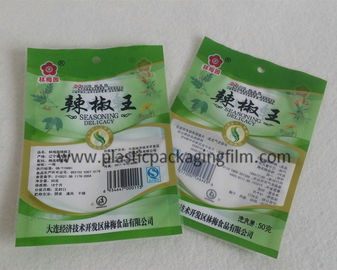 China Empty Waterproof Glossy Printed Three Side Seal Bags For Dried Packaging distributor