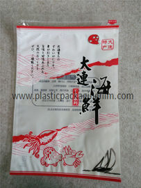 China Leakproof Food Packaging Bags , Printed Three Side Seal Custom Plastic Bags With Tear Notches distributor