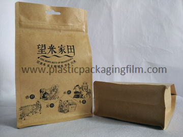 China Water Proof Sealed Food Grade Kraft Brown Paper Bags With Custom Printing distributor