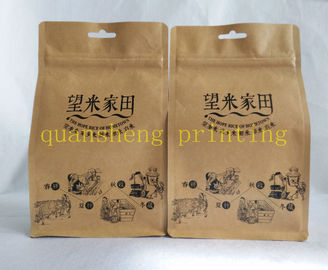 China Moisture Proof Food Grade Stand Up Kraft Paper Storage Bags With Zipper , Vivid Printing distributor