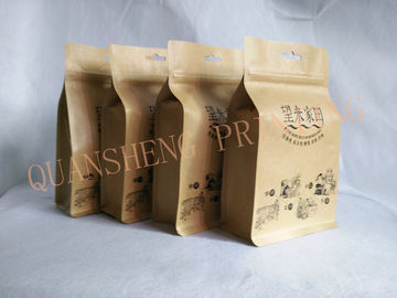 China Resealable Zipper Brown Kraft Paper Coffee Storage Bags With Custom Printing distributor