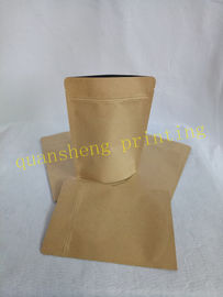 China Leakproof Food Grade Coffee Storage Bags With Ziplock , Oxygen resistance coffee beans Storage Bags With North distributor