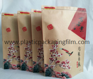 Leak Proof Zip Lock Stand Up Kraft Paper Bags For Rice / Tea / Coffee Beans